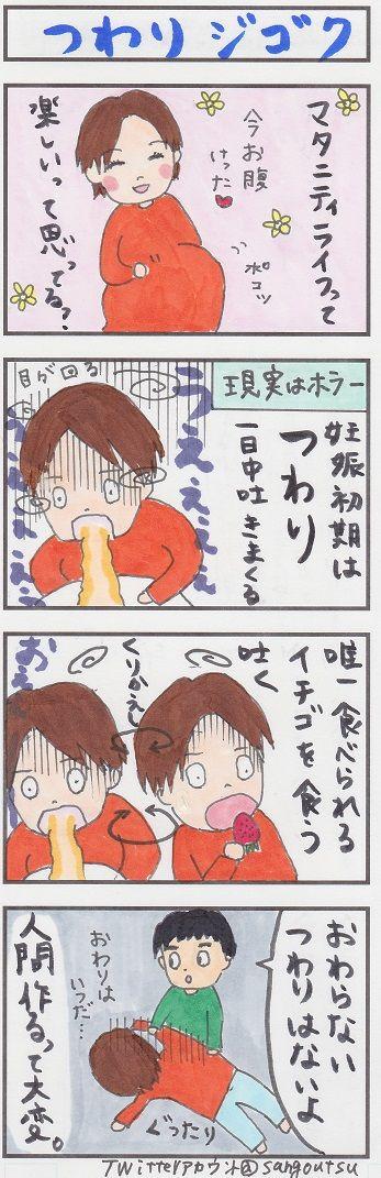 05ブログ