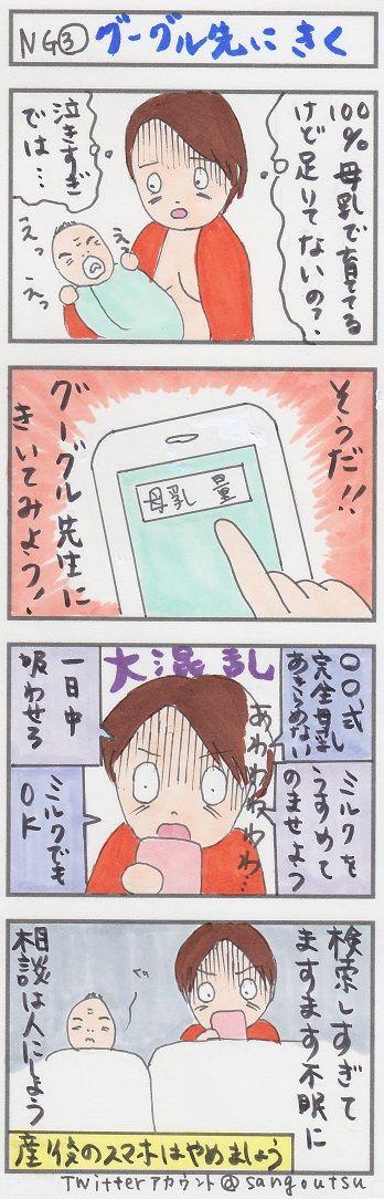21ブログ